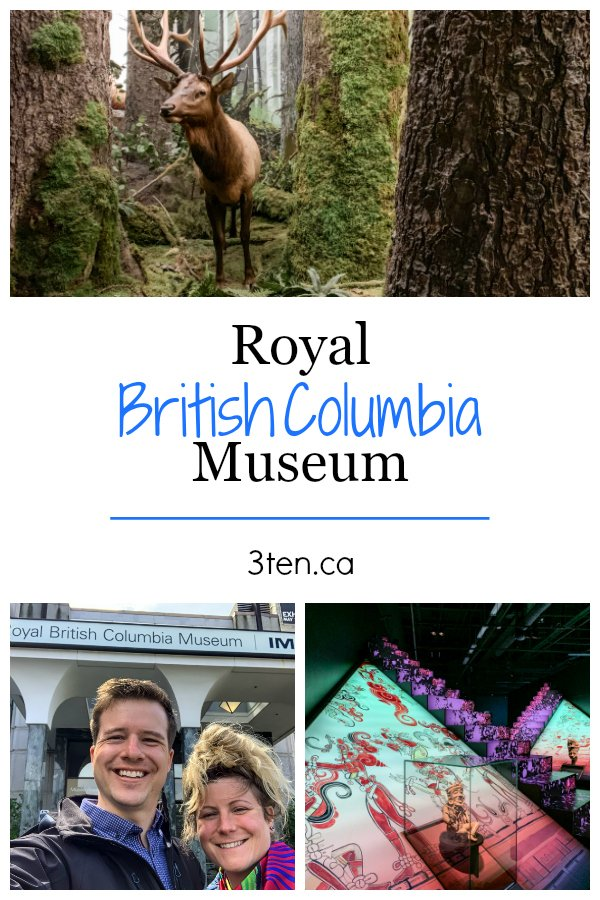 Royal British Columbia Museum: 3ten.ca