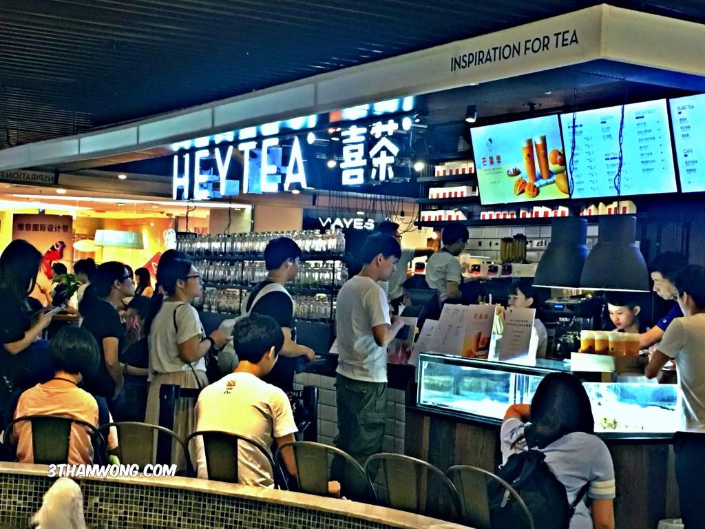 HEYTEA 喜茶 at Popark, Guangzhou East Railway Station