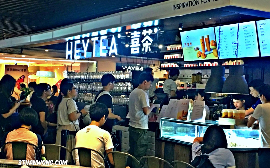 HEYTEA Cheese Tea – A Case of Cheese Tea Phenomena in China