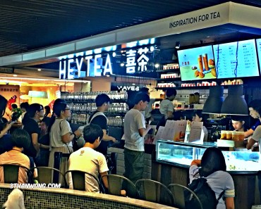 HEYTEA 喜茶 at Popark, Guangzhou East Railway Station