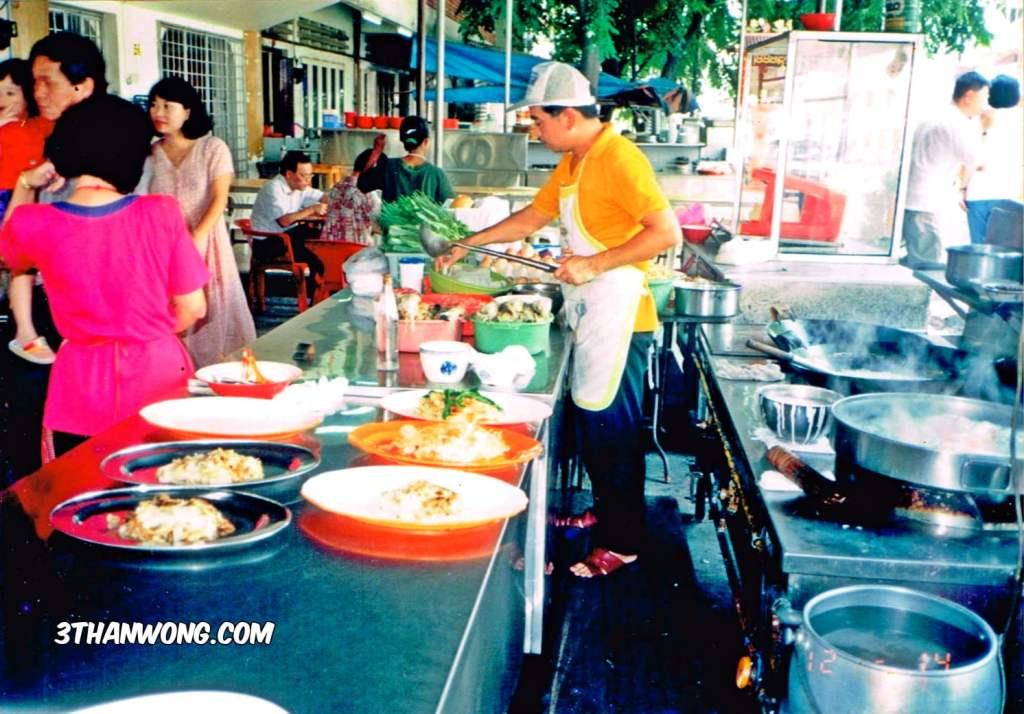 Keong Kee 1990