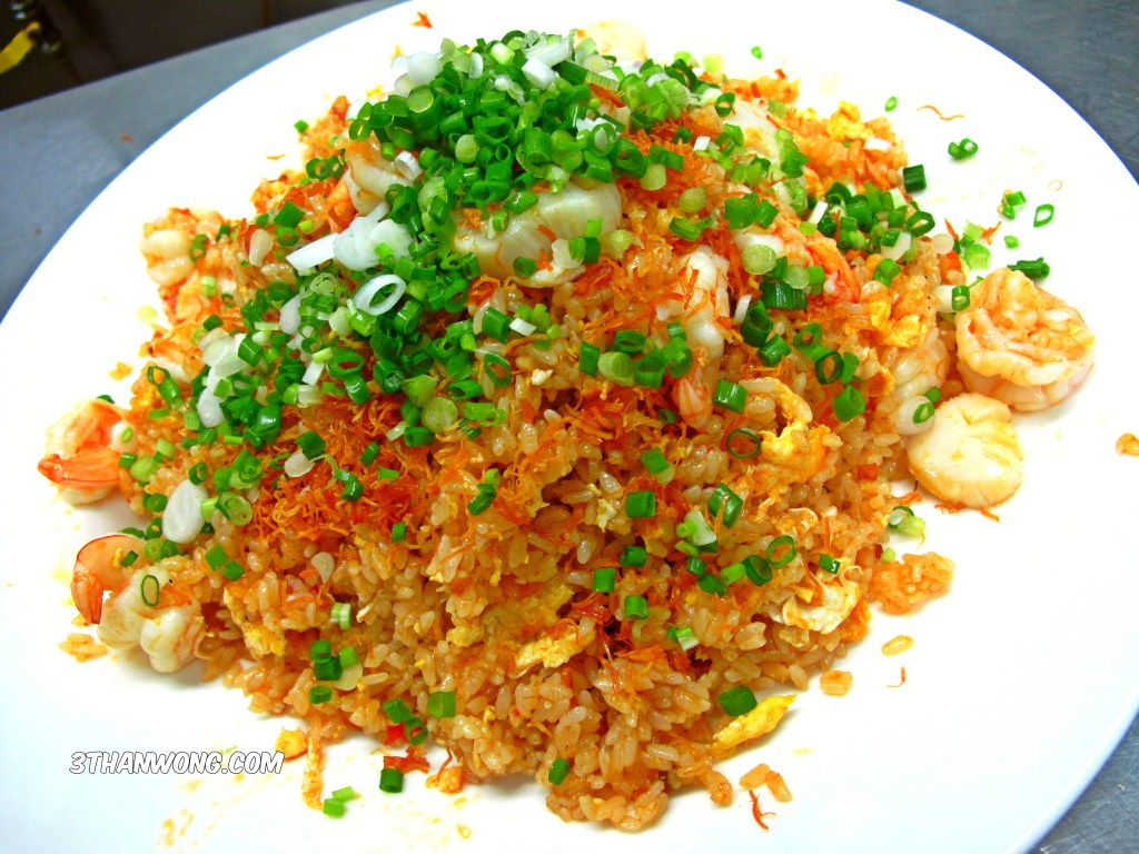 Keong Kee Rich man fried rice