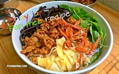 The Best Pan Mee Recipe – Malaysian Breakfast! 马来西亚板面秘方