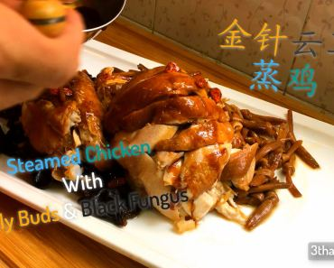 shunde steam chicken lily bud cloud ear fungus