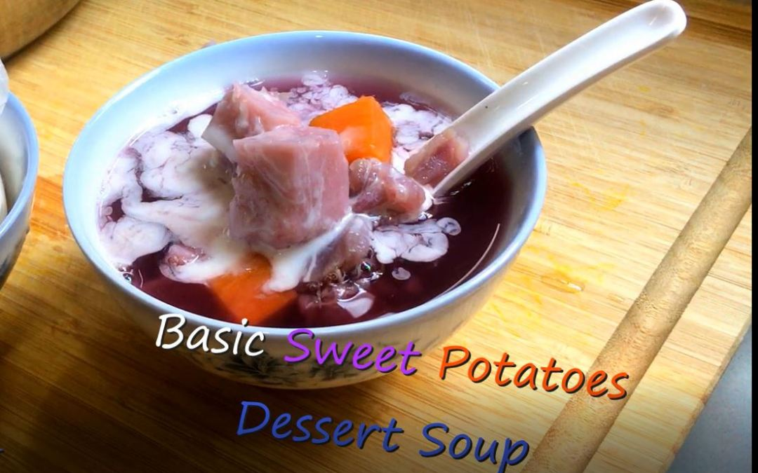 Basic Sweet Potato Dessert Soup Recipe 基本番薯糖水