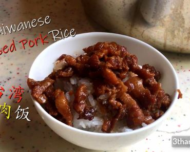 taiwan minced pork