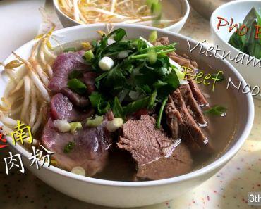越南牛肉粉 pho