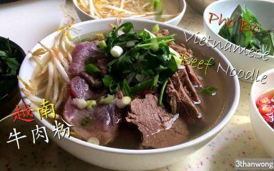 Pho Recipe Authentic Vietnamese Beef Noodle Soup