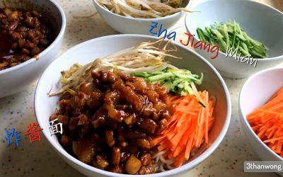 Zha Jiang Mian Recipe Beijing Fried Sauce Noodle