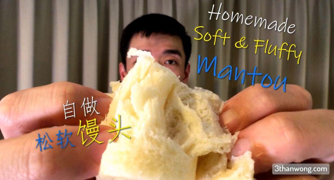 homemade mantou recipe