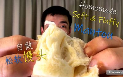 Best Mantou Recipe – Homemade Chinese Steamed Buns