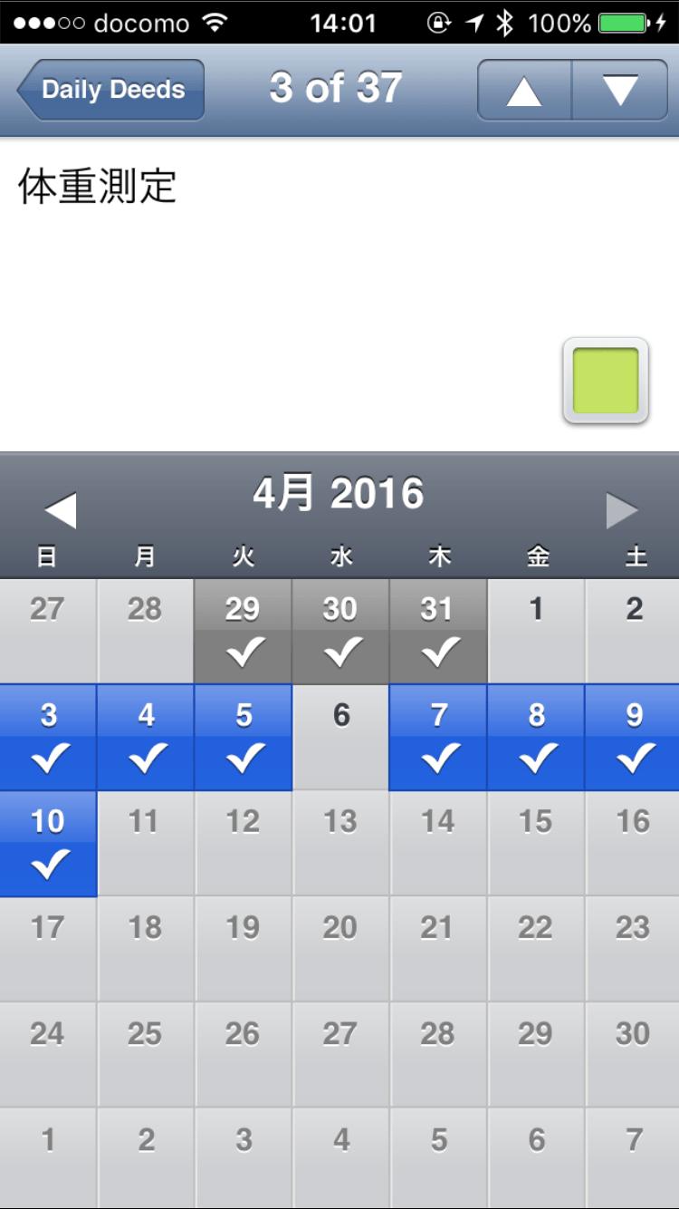 2016-04-10 14.02.00