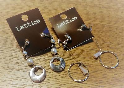 2e189bbec9ea ラティス(lattice)とは、アクセサリーやバッグを専門とする300円均一ショップです。アクセサリーは300円、バッグなどの服飾雑貨は1000円以上の価格で販売されてい  ...