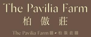 The Pavilia Farm