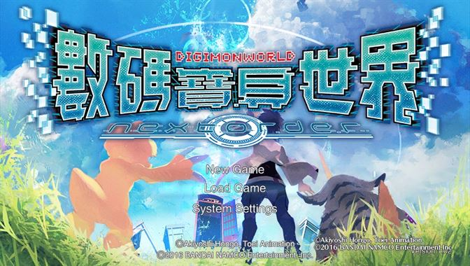 Digimon World: Next Order - English Translation Fully Complete Hidden Inside Chinese Vita Version