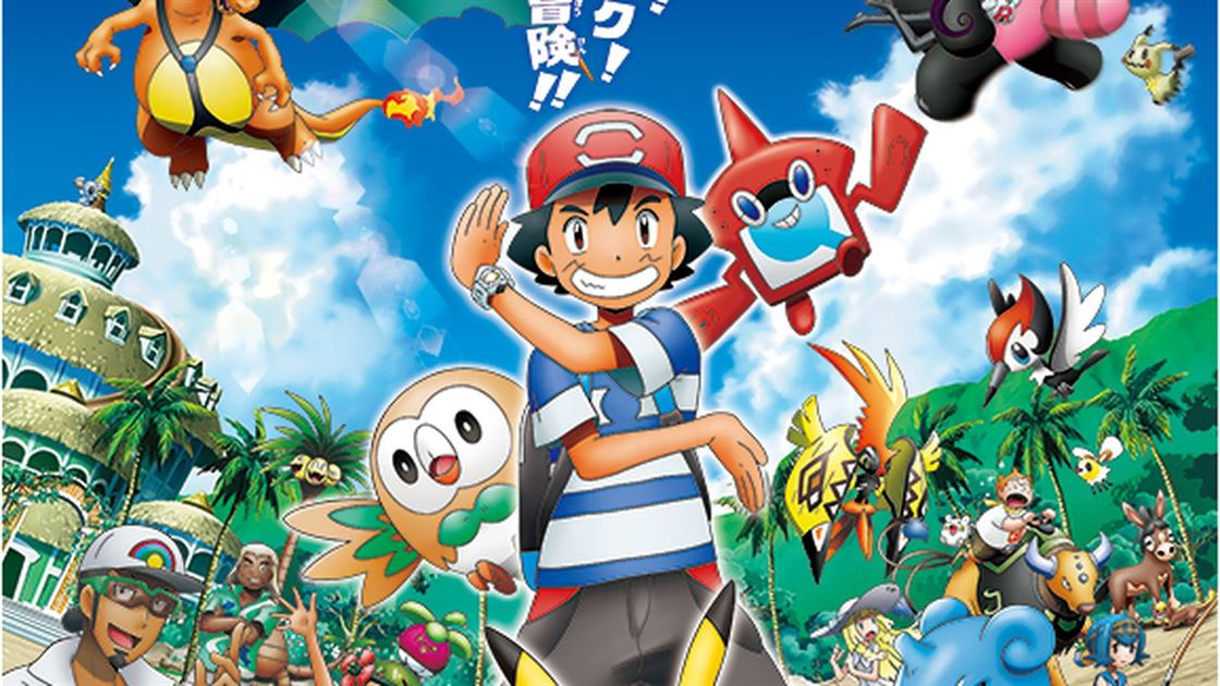 Pokemon Sun & Moon Anime - Should You Watch It?