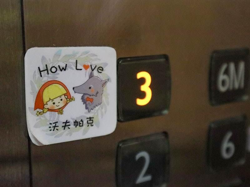 新竹親子餐廳,HowLove,沃夫帕克,關新路