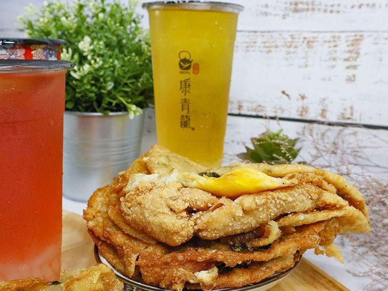 新竹下午茶,炸彈蔥油餅,下午茶外送