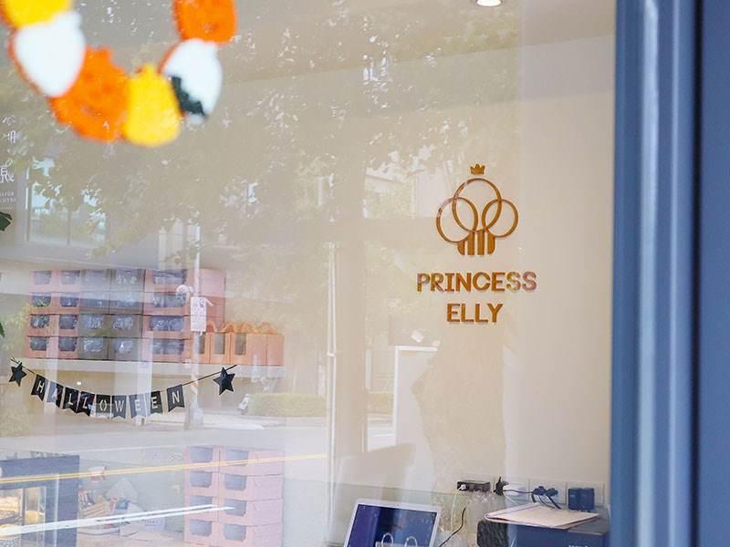 艾立公主,新竹,杯子蛋糕,彌月蛋糕