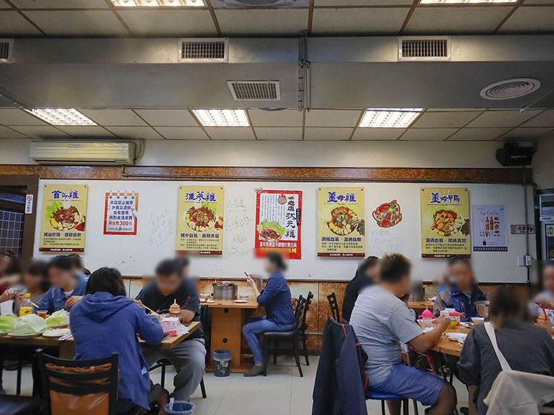新竹美食,老店薑母雞,新竹補冬,新竹火鍋