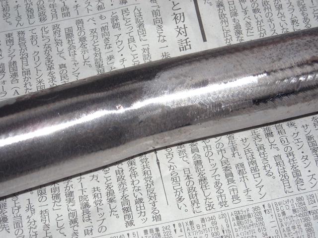 DSCN2230