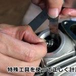 モンキー、エンジンのバルブクリアランス調整方法