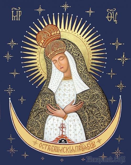 Виленской иконы божией матери молитва