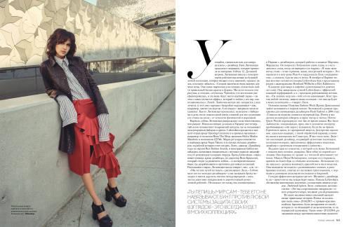 MAJOR MODEL - Iana G. para Revista Vogue Ucrânia