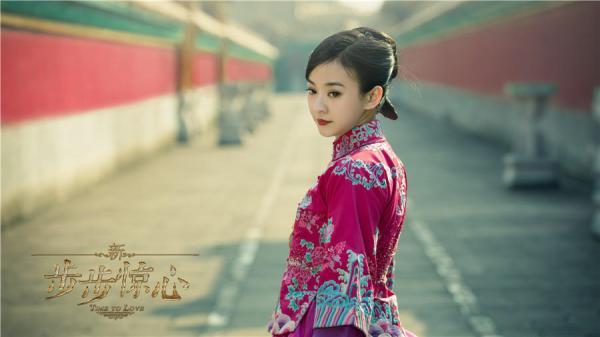Ivy Chen stars as Maertai Ruoxi in movie adaptation of Bu Bu Jing Xin.