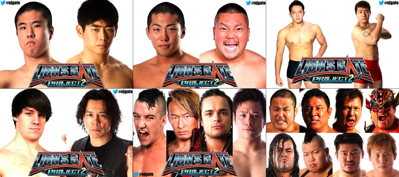 "[NJPW News] New Japan announced the full card for the upcoming LION'S GATE PROJECT 2 show that will take place on May 19.The show will continue the theme of primarily pitting New Japan against NOAH. The opening matches will see the rookies facing off in singles matches. With the 19 year old's Kiyomiya and Kuwato taking on each other in the opening match. Then the recently returned from injury Tomoyose will be taking on Kanemitsu. Then the third will feature NOAH's Kumano taking on K-DOJO's 183cm tall rookie Ayato Yoshida. It'll be interesting to see which rookies shine from the rest given this opportunity to do so.David Finlay will then get to put his technical ability to the test as he taking on a veteran in Yoshinari Ogawa. The funky combination of Yone and Taguchi will reunite as well as they take on the team of Captain NOAH and Hirayanagi.Jay White will take part in the biggest match of his career yet as he is set up against Noamichi Marufuji. White has been showing tons of potential since the start of this year and he will need of it if he wishes to attempt to following Maru's work in the ring.Then after taking on Nakajima at the last show, Juice Robinson will be taking on yet another heavyweight from NOAH this time in the form of the ""Gowan"" Go Shiozaki. Shiozaki boasts just as heavy strikes as Nakajima though in the form of chops and his usually match leading finishes with lariats.Then main event will see the New Japan's ""third generation"" veterans taking on the NOAH combination of Nakajima, Taniguchi, Masa Kitamiya and Quiet Storm.LION'S GATE PROJECT 2, 5/19/2016 [Thu] 19:00 @ Shinjuku FACE in Tokyo(1) Kaito Kiyomiya vs. Hirai Kuwato(2) Shiro Tomoyose vs. Teruaki Kanemitsu(3) Hitoshi Kumano vs. Ayato Yoshida [K-DOJO](4) Yoshinari Ogawa vs. David Finlay(5) Captain NOAH & Genba Hirayanagi vs. Muhammad Yone & Ryusuke Tagcuhi(6) Naomichi Marufuji vs. Jay White(7) Go Shiozaki vs. Juice Robinson(8) Hiroyoshi Tenzan, Satoshi Kojima, Yuji Nagata & Manabu Nakanishi vs. Katsuhiko Nakajima, Maybach Taniguchi, Masa Kitamiya & Quiet Storm"