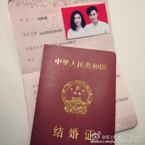 Top Combine's Kenny Liu Zhoucheng married