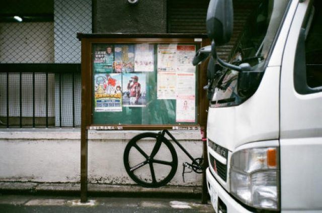 bisikleta: ??? , T?ky?-to, Japan (by sl...