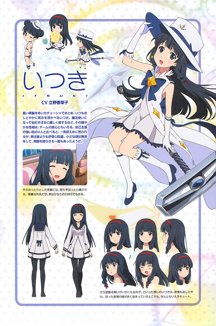 Itsuki (Wish Upon The Pleiades Anime Watch Free via