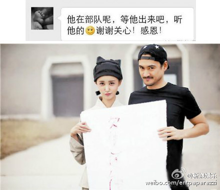 Yuan Hong, Zhang Xinyi announce relationship