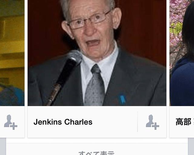 仙台ジェンキンス