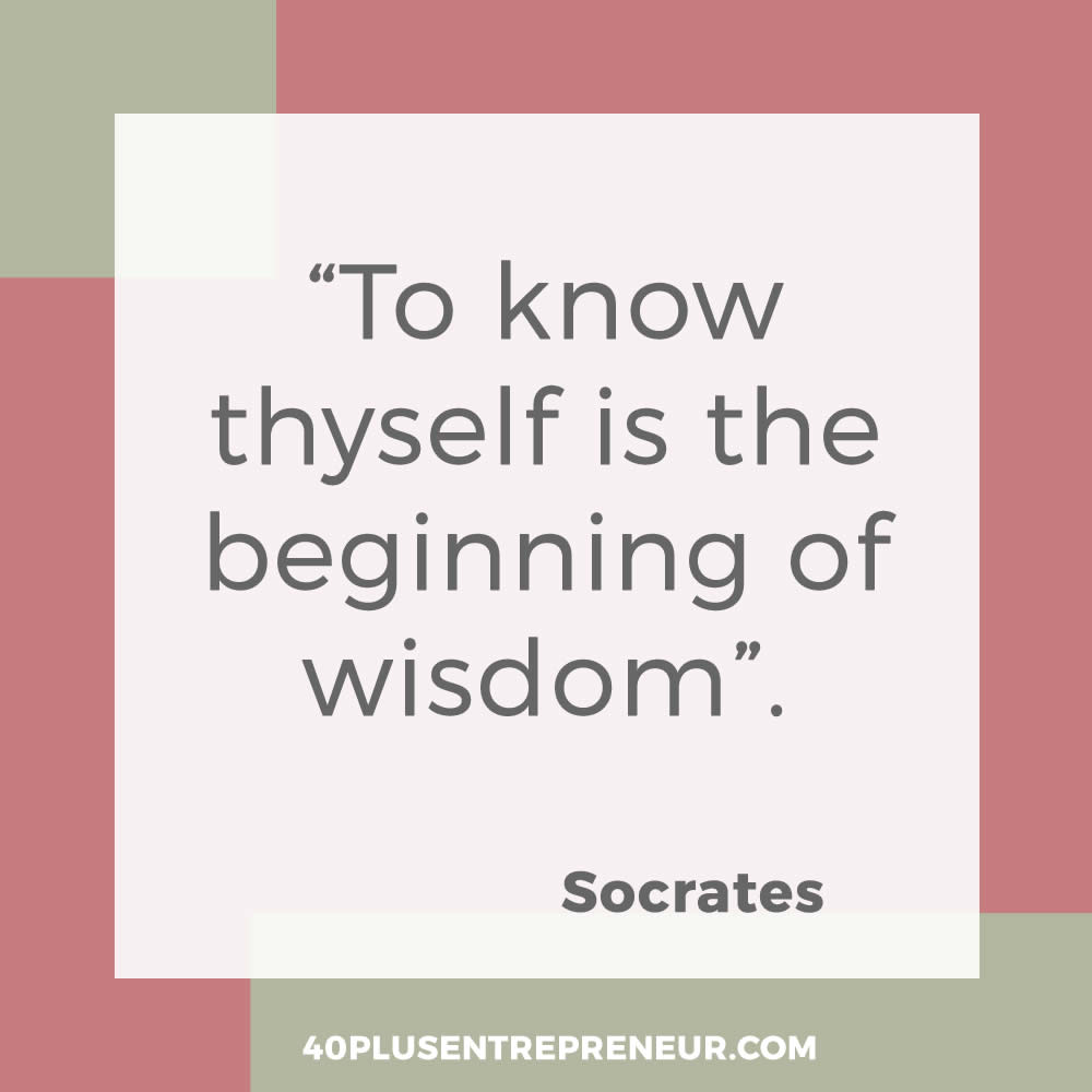 To know thyself is the beginning of wisdom - Socaretes
