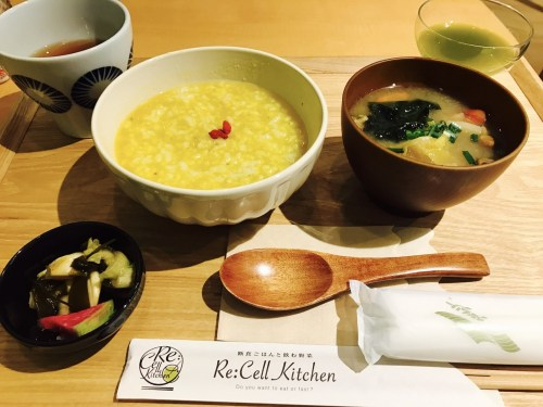 Re:Cell Kitchen リセルキッチン