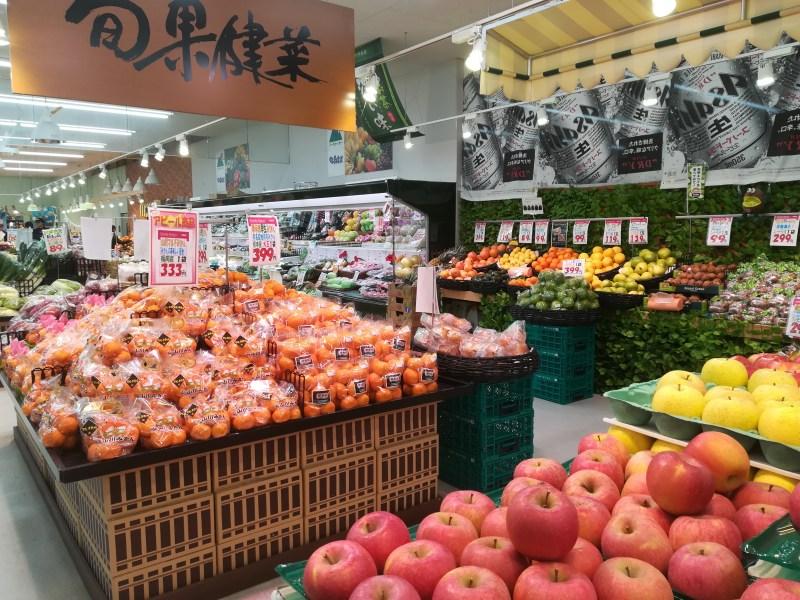 ルミエール 野菜果物
