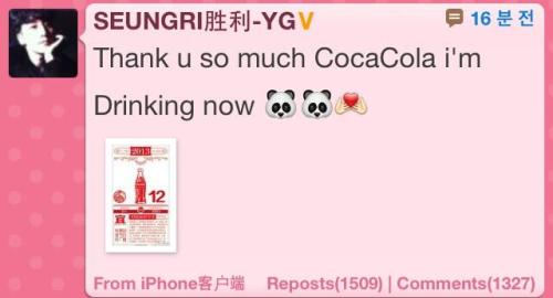 131212 Seungri's Weibo Update He's referring to this