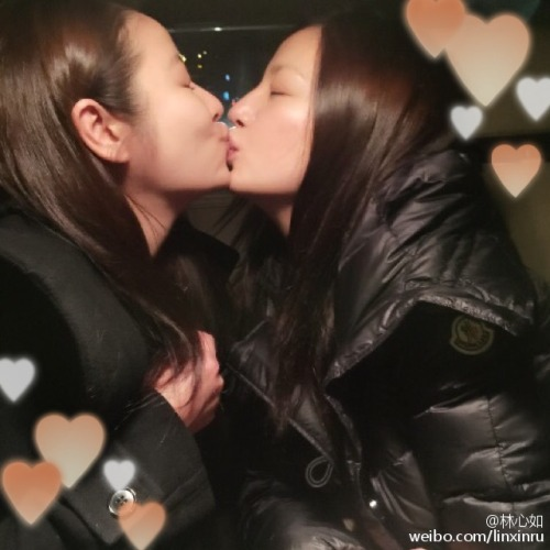 Ruby Lin, Vicki Zhao Wei share a birthday kiss