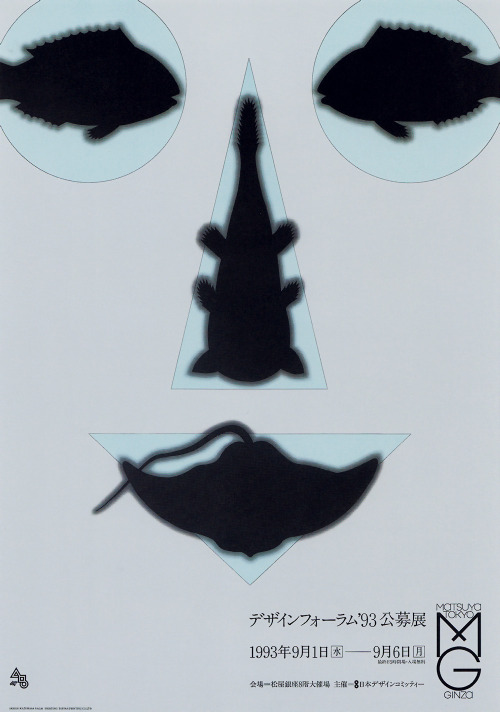 Japanese Exhibition Poster: Design Forum. Kazumasa Nagai. 1993
