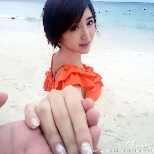Chen Xiao dating Rachel Mao Xiaotong