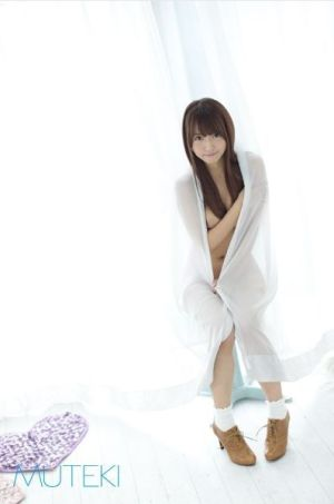 Yua Mikami AV