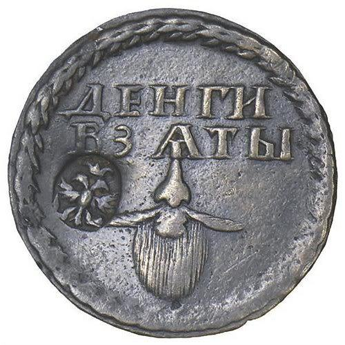 "Beard Tax Token, 1705 A beard tax is one of several taxes introduced throughout history on men who wear beards. In 1705, Emperor Peter I of Russia instituted a beard tax to modernize the society of Russia following European models. Those who paid the tax were required to carry a ""beard token"". This was a copper or silver token with a Russian Eagle on one side and on the other, the lower part of a face with nose, mouth, whiskers, and beard. It was inscribed with two phrases: ""the beard tax has been taken"" and ""the beard is a superfluous burden"". However, Peter the Great was not the first ruler to impose a beard tax upon his subjects, in 1535, King Henry VIII of England, who wore a beard himself, introduced a tax on beards. The tax was a graduated tax, varying with the wearer's social position. His daughter, Elizabeth I of England, reintroduced the beard tax, taxing every beard of more than two weeks' growth."
