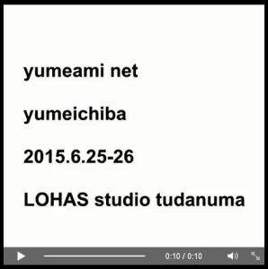 2015.06.25夢市場スライド
