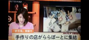 2014.11.27CATV動