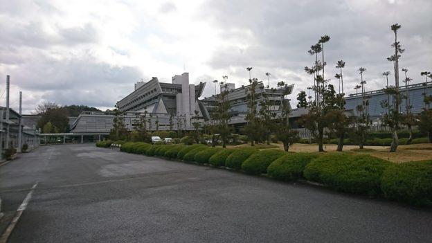 会議が開かれた、京都にある国際会館