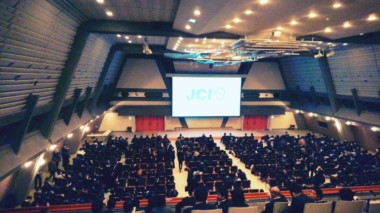 京都会議の会場