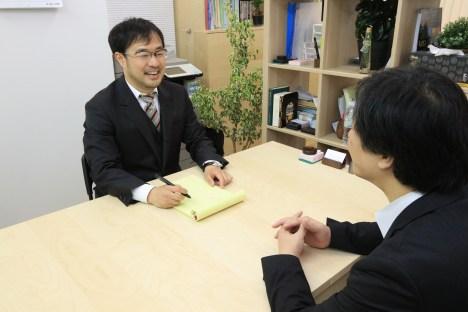 まこと法律事務所での依頼者との相談