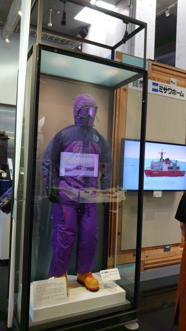 南極観測隊が着用した防寒服